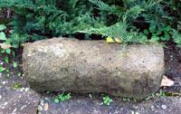 Каменна пушка