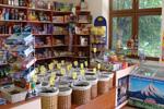 Бояна 2009 магазин за кафе